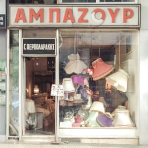A shop selling lampshades in Athens