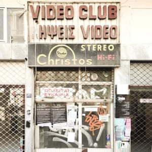 A closed video club in Thessaloniki