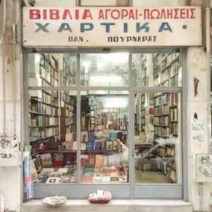 A religious bookshop near St Sophia Church in Thessaloniki