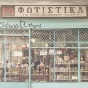 A lamp shop in Athens' Psyrri neighbourhood.