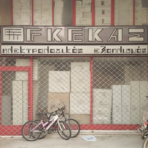 A closed down electrical equipment shop from the 1980s in Ioannina.