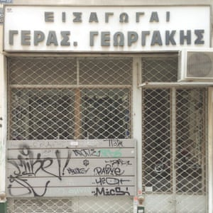 A closed shop in the centre of Athens.