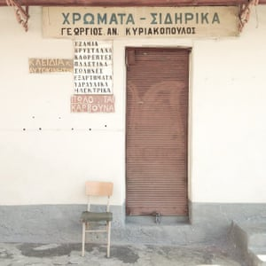 A hardware store in the Upper Town of Thessaloniki.