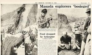 masadaflood