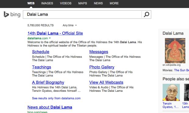 Bing Dalai Lama search in English