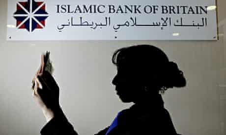 islamic bank britain sharia finance