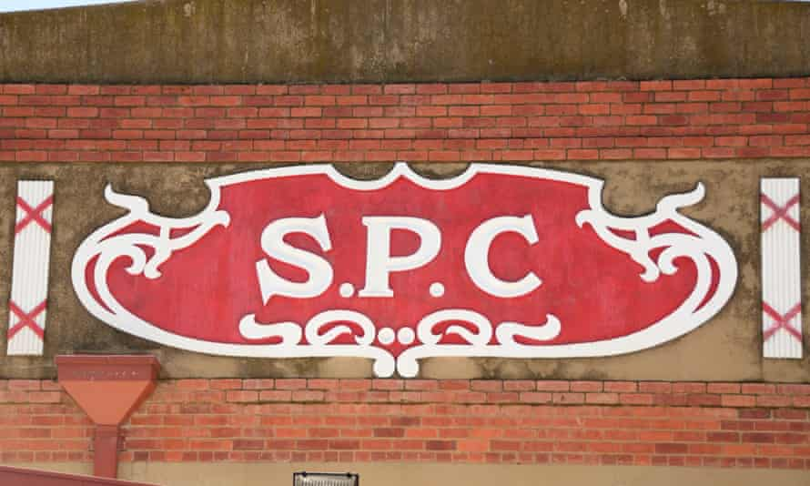 SPC ardmona factory