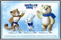 Sochi winter olympics postage stamp