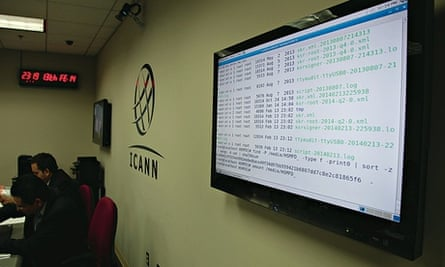 The Icann office with a large screen on the wall