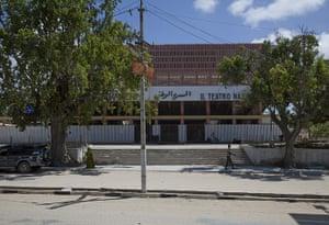 Mogadishu - Lost Moderns: Somali National Theatre (built in 1972)