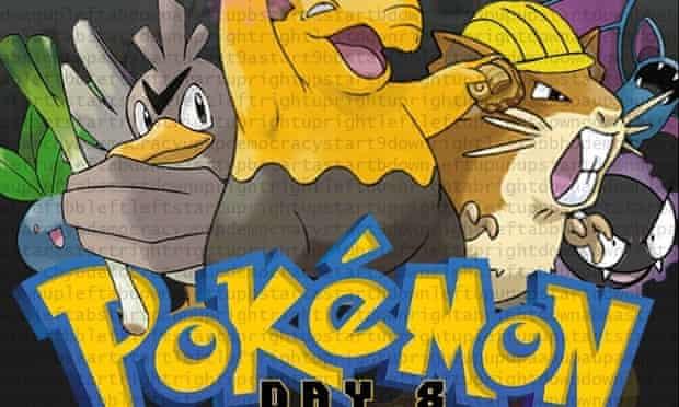 Part of Hurball's Twitch Plays Pokémon movie poster.