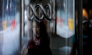 The ABC studios in Ultimo, Sydney
