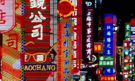 Neon billboards Shanghai