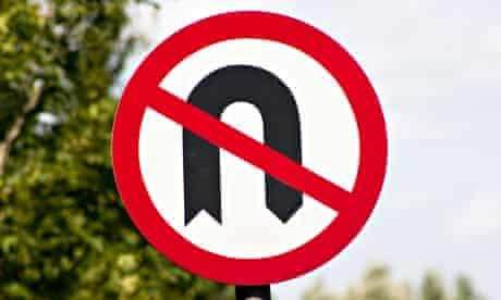No U turns