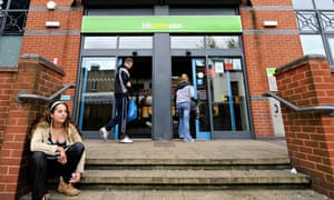 Job centre plus entrance