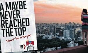 Marlboro marketing campaign aimed at young people, anti-tobacco