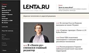 Lenta.ru website