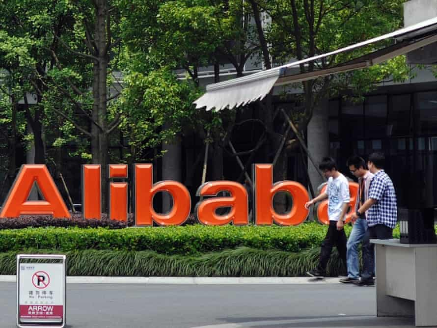 Alibaba's headquarters in Hangzhou in eastern China.