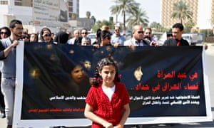 "A demonstration against the draft of the ""Al-Jafaari"" personal status law. The sign reads, ""Women ar"