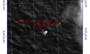 A satellite image taken on 18 March 2014 of an object spotted in the southern Indian Ocean by the Gaofen-1 high-resolution optical Earth observation satellite CNSA (China National Space Administration).