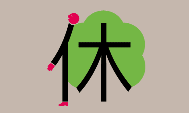 Chineasy Peasy Noma Bar Brings Fun And Colour To Chinese Characters