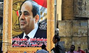 Banner for Egypt's Abdel Fattah al-Sisi