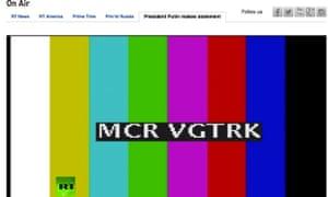 Putin speech hacked