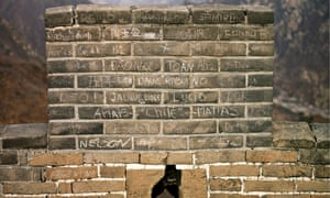 Graffiti left on the Great Wall of China