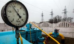Gas pipeline near Kiev.