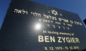 The tombstone of Ben Zygier at Chevra Kadisha Jewish Cemetery in Melbourne.