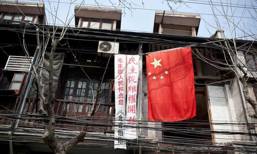 Protest banners on a Shanghai house.