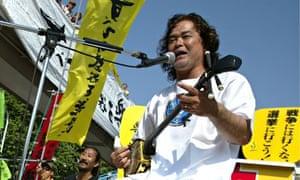 Japanese singer Shokichi Kina