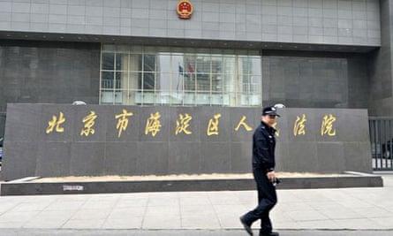 Beijing court