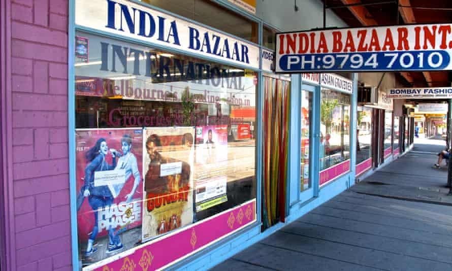 India Bazaar International