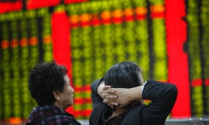Chinese investors at a stock brokerage house in Huaibei city, east Chinas Anhui province, 2