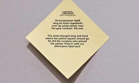 De Botton, Armstrong, exhibition label