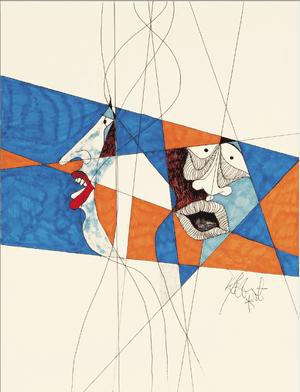 Kurt Vonnegut Drawings