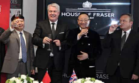 House of Fraser press conference