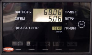 Fuel prices in Ukraine have risen due to measures to change the budget undertaken by the Cabinet of Ministers of Ukraine and the depreciation of the national currency.