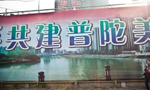 A sign proclaiming Shanghai to be clean and beautiful.