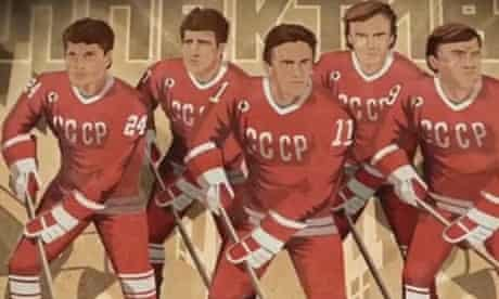 Red Army.