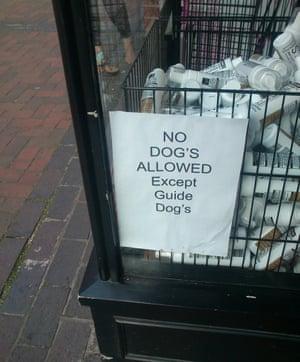 bad grammar example