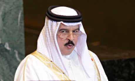 King Hamad bin Issa Al Khalifa