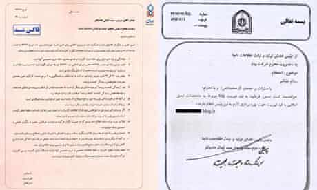 communications exchanged between Iran's cyberpolice and the blogging host service Bayan
