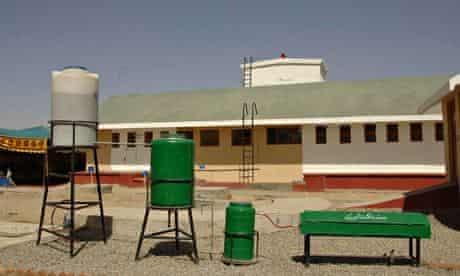 Toilet complex in Afghanistan