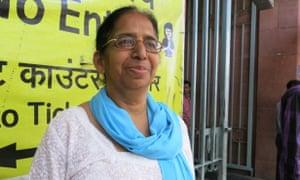 Sarita Jain