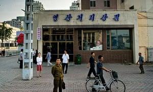 A Portrait of North Korea