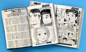 Oishinbo 28 April edition about protagonist having nosebleed after visiting Fukushima