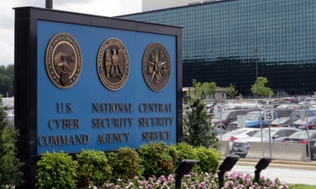 NSA HQ in Fort Meade, Maryland