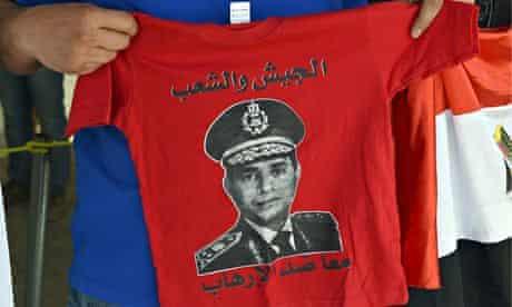 T-shirt-Abdel-Fatah-al-Sisi
